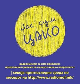 cako-emisija (Copy)