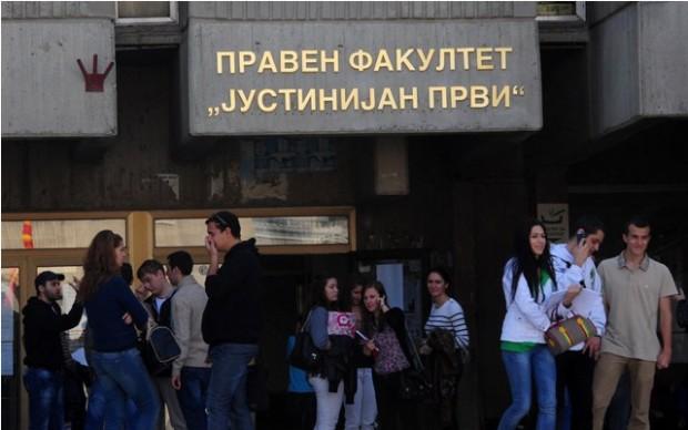 Вишиот управен суд пресуди во корист на Правен факултет за случајот со избор на декан