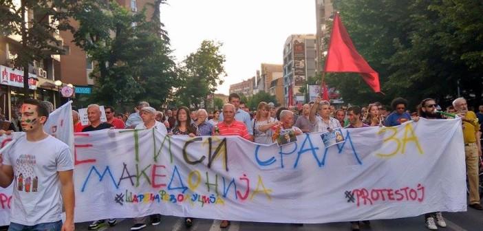 """Шарената револуција """"удри"""" на Триумфална и порача: Хорхе, ти си срам за Македонија"""