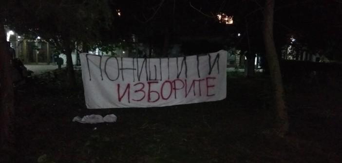 Реакции: Да се поништи изборниот грабеж и институциите да понесат одговорност за полициската бруталност