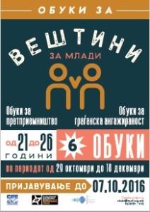 obuki-mof-poster