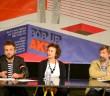 Акто фестивал прес-конференција