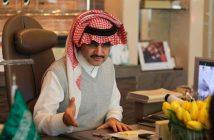 saudiski princ
