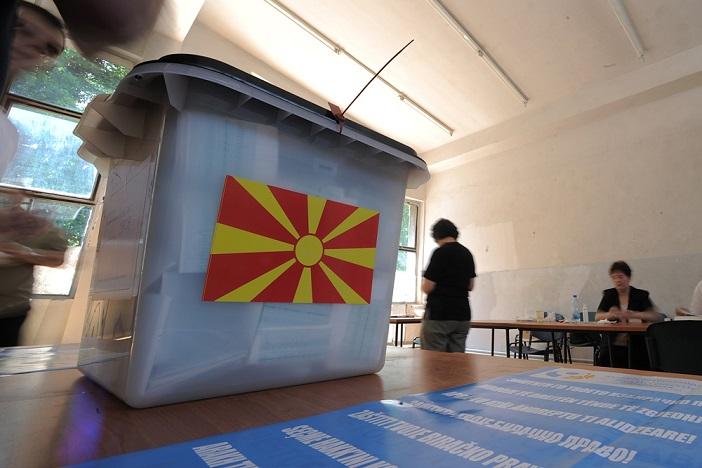 Во понеделник почнува камапањата за Локалните избори 2017