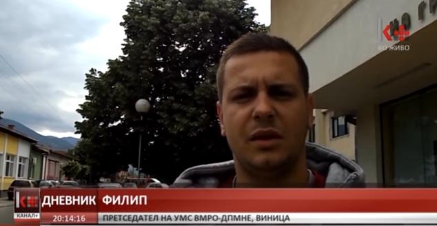 Filip Danevski jep deklaratë për televizion lokal, 25 maj, 2016