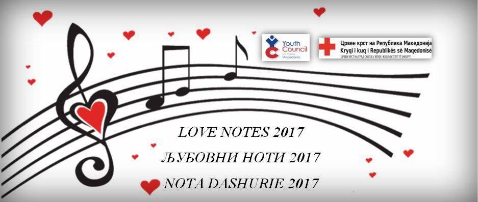 Хуманитарен концерт  Љубовни ноти  вечерва во Факултетот за музичка уметност