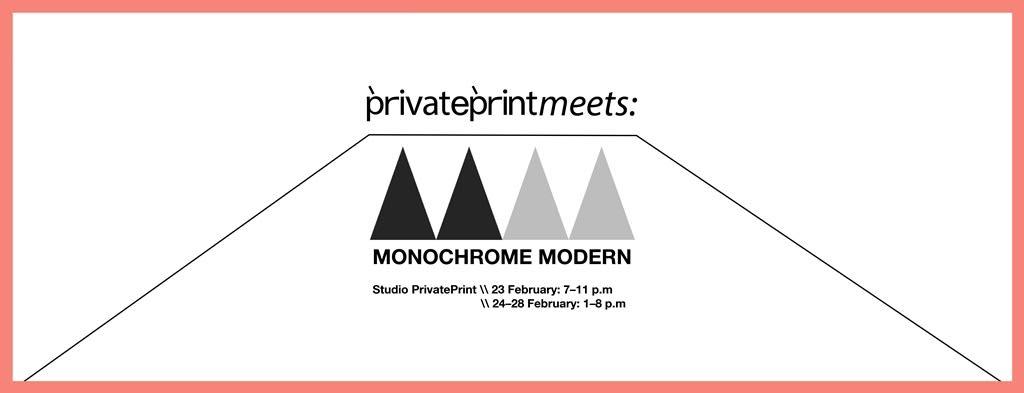 Polarities на Бисера Крцковска од утре во студиото PrivatePrint