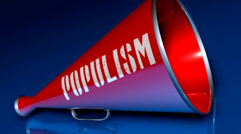 Став  Популизам  за народот или за политички поени