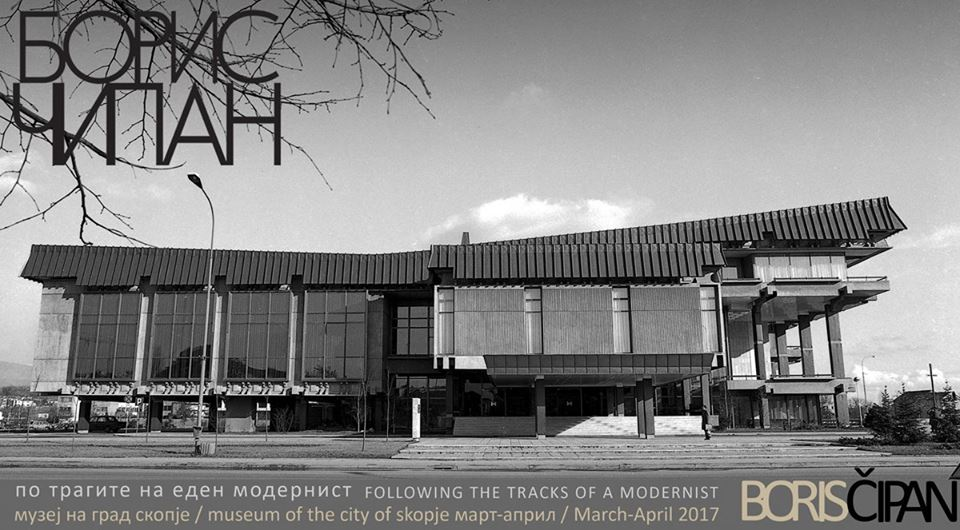 По трагите на еден модернист    изложба за животната патека на архитектот Борис Чипан