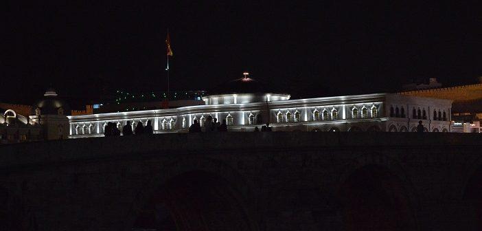 """[Видео] Македонија го одбележа """"Часот на планетата Земја"""" – мракот предупреди на ефектите од климатските промени"""