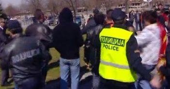 Incident na plostad Makedonija