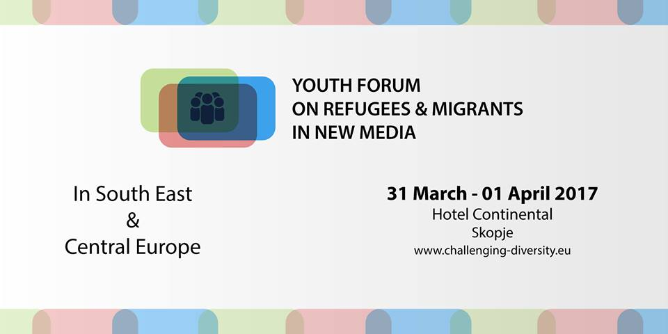 Младински форум за медиумска писменост  интеграција и младински активизам
