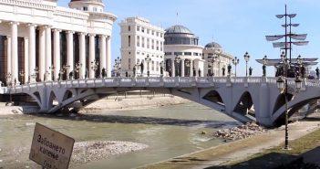 Skopje 2014