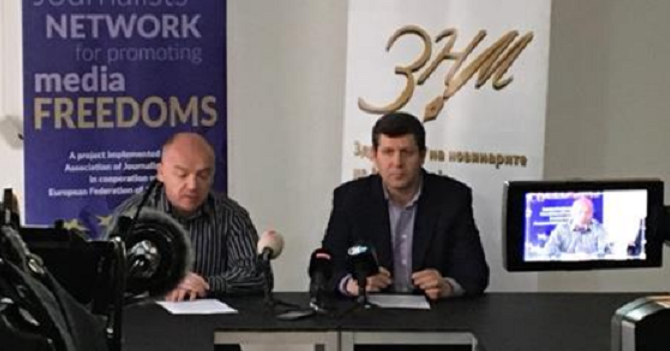 ЗНМ  Советот на Агенцијата за медиуми го политизира годинешниот извештај