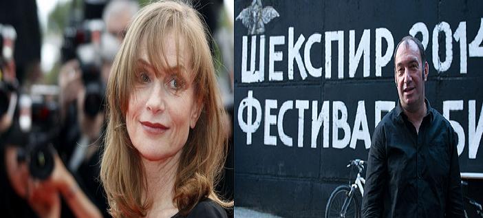 Пораки за Светскиот ден на театарот од Изабел Ипер и Благој Мицевски