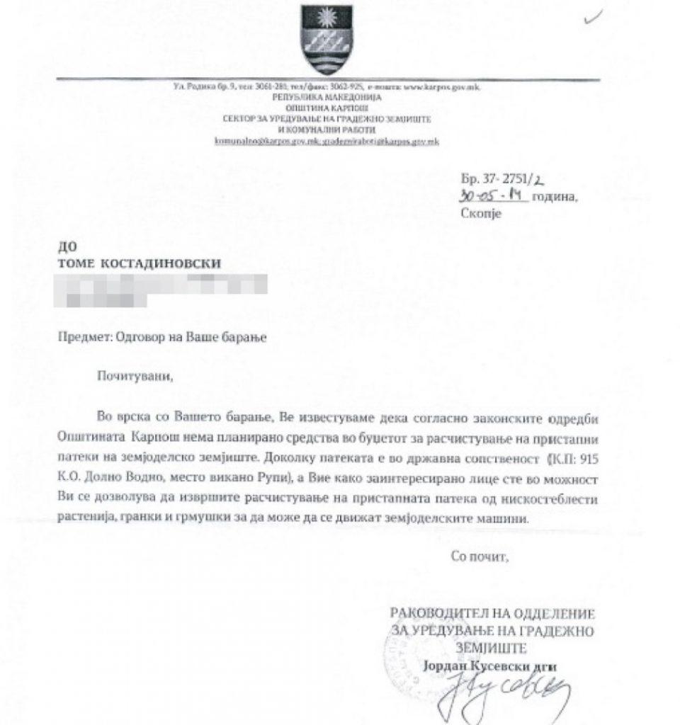 Одговор - известување на Општина Карпош до Томе Костадиновски