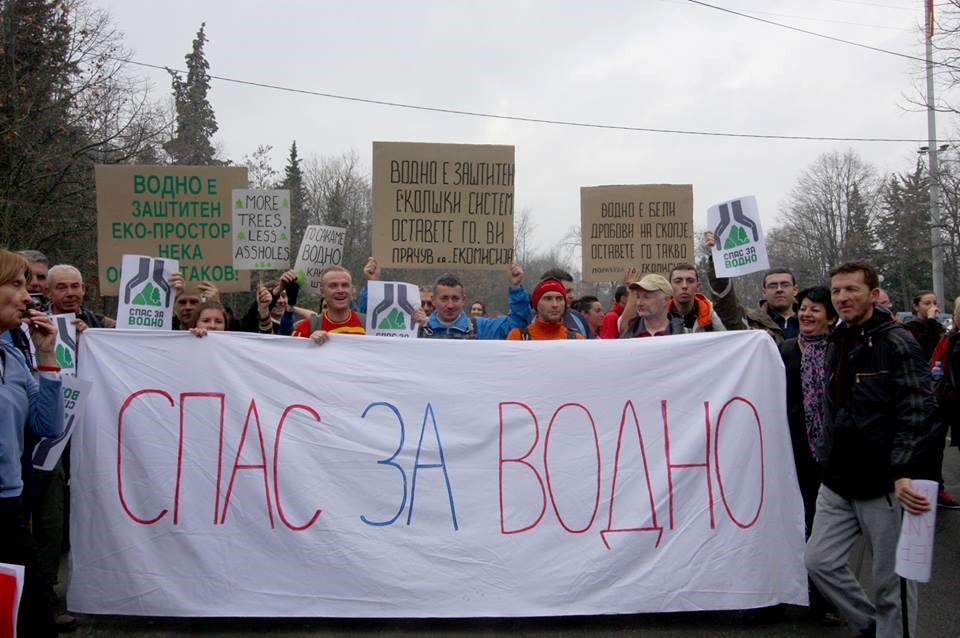 """Од протестите на иницијативата """"Спас за Водно"""""""