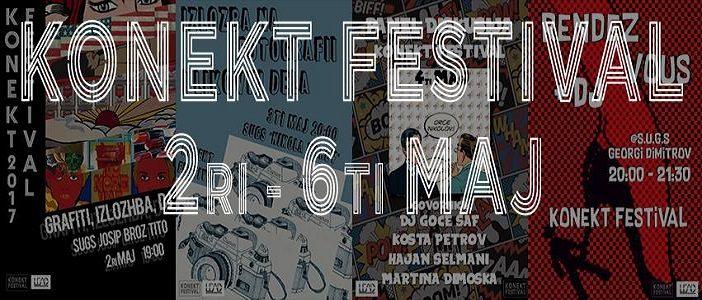 Ученици од четири скопски гимназии го организираат првиот средношколски фестивал