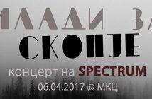 Mladi za Skopje - koncert na Spectrum