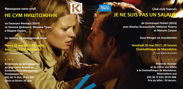 Францускиот кино клуб утре ја затвора сезоната со  Не сум ништожник