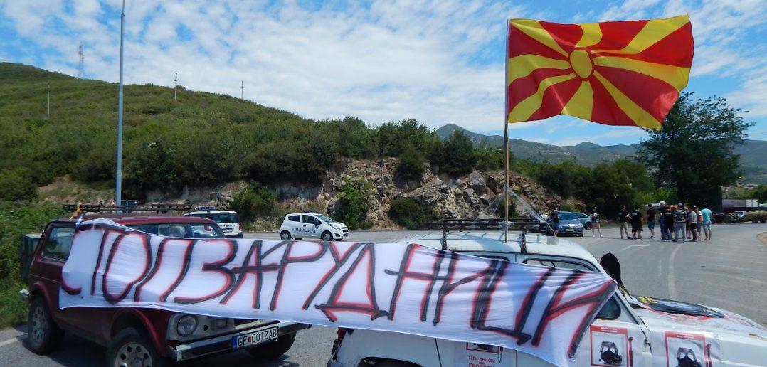 Богданци го повлекува одобрението за Казандол  Валандово чека датум за референдум