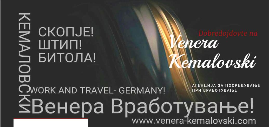 Агенцијата  Венера  од Битола доби забрана за работа