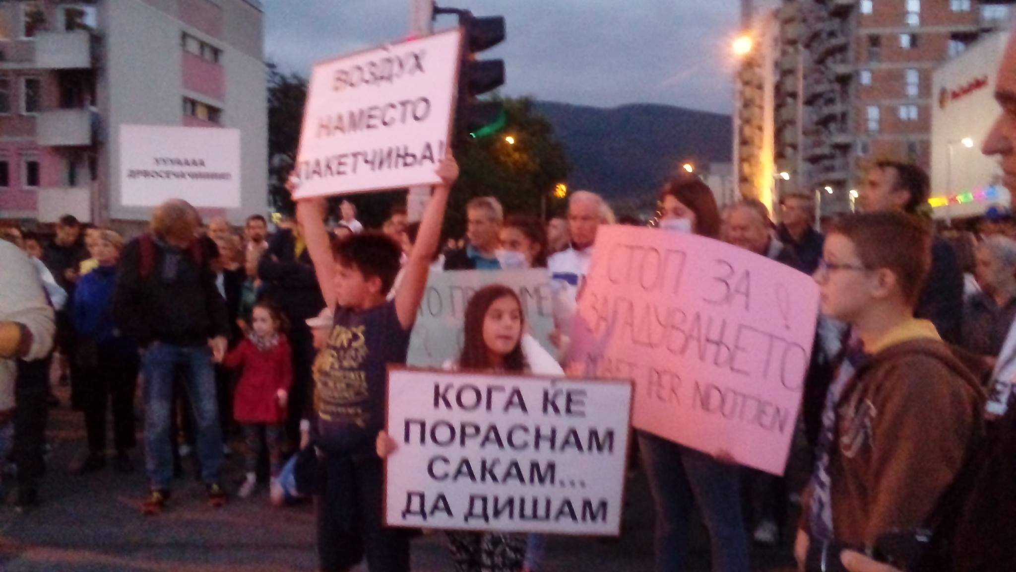 Марш за воздух и петиција против згради  Секоја вечер во Карпош смрди на нечиј профит