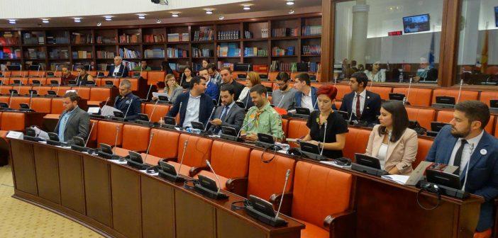 Младинските организации бараат локална канцеларија, нов претставник и отворена соработка за РИКО