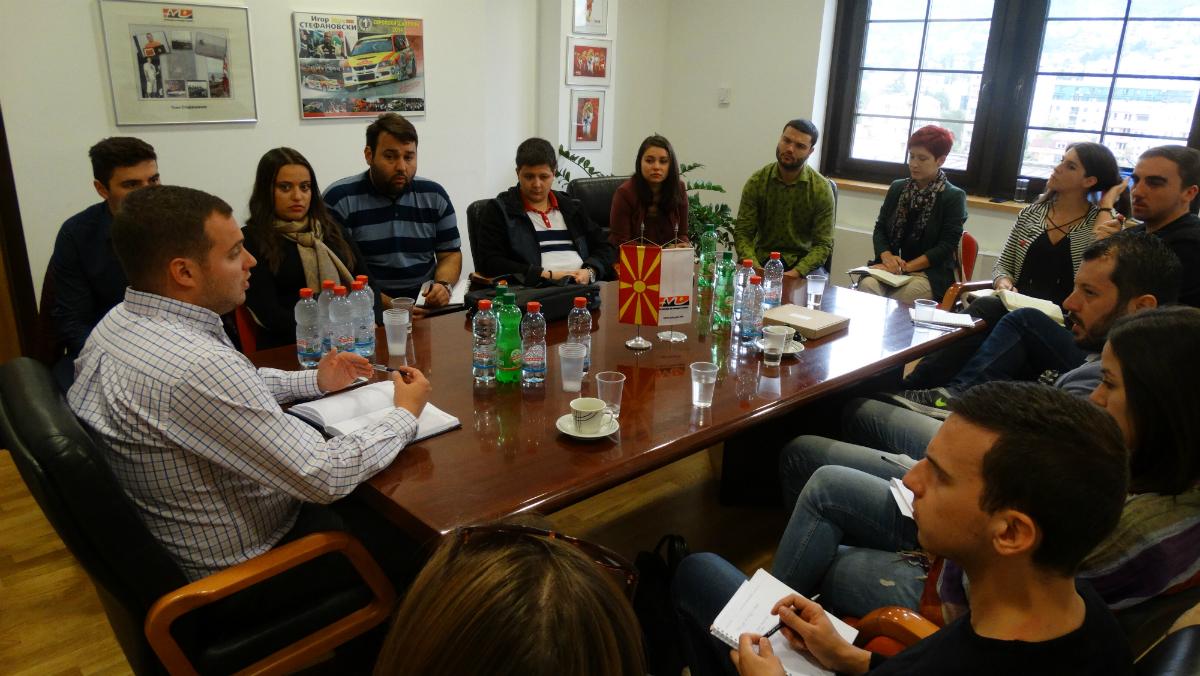 Регионална конференција за млади на РИКО од 31 октомври во Скопје