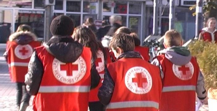 Црвен крст Охрид објави конкурс за расказ на тема  Препознавање на различности