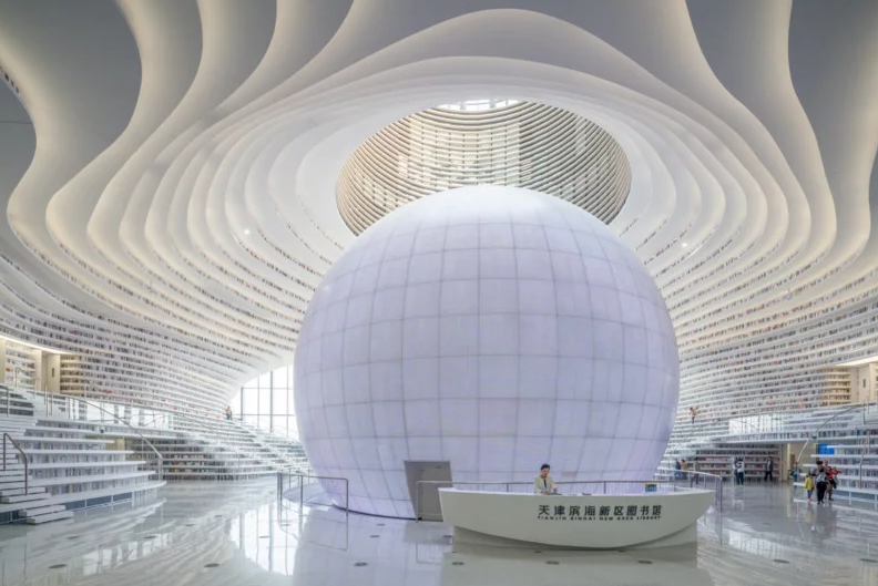 Фото  Футуристичката библиотека во Кина со 1 2 милиони книги