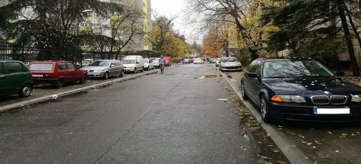 Петиција  Стоп за паркирање на тротоар    граѓани бараат ослободување на јавниот простор