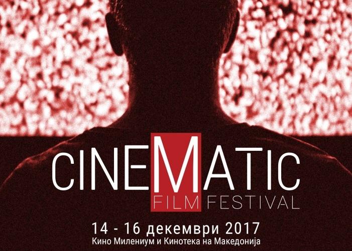 Скршено  ќе го отвори фестивалот на филмската монтажа  Синематик