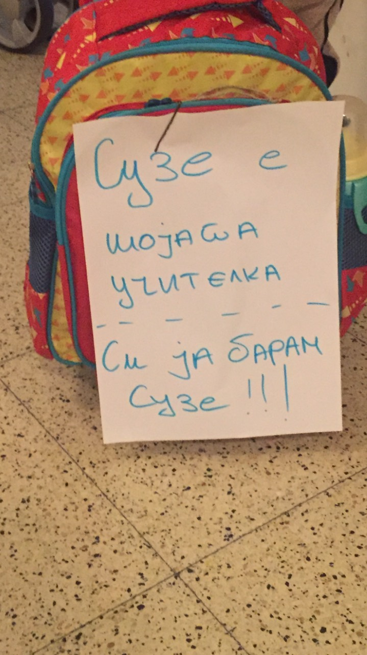 Сузе е мојата учителка    бојкот во скопска градинка поради смена на воспитувачката