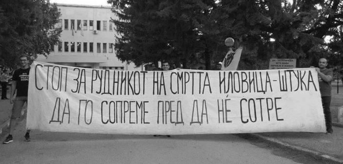 Блокади и граѓанска непослушност ако Владата дозволи изградба на рудникот Иловица Штука