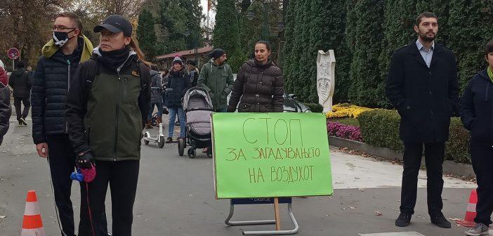 Не можам да дишам! – Скопјани протестираат за воздух