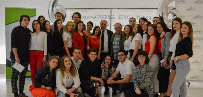 """На """"последниот заеднички час"""" на """"Корчагинска просветилка"""" учениците им ја зедоа работата на наставниците"""