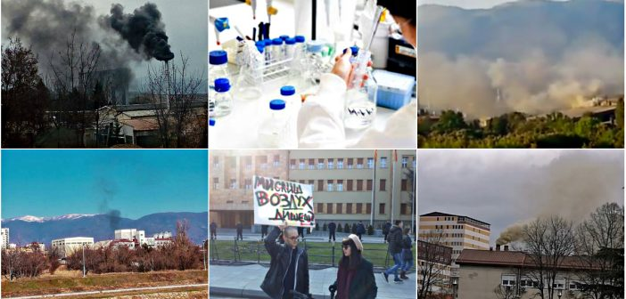 Државата не издвојува пари за лабораторија што ќе контролира загадувачи