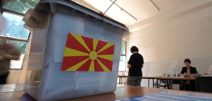 Што е Муабетот Со… S01E08: Претседателските избори во Република Северна Македонија