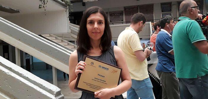 Jасмина Јакимова од Радио МОФ наградена за известување за бегалците