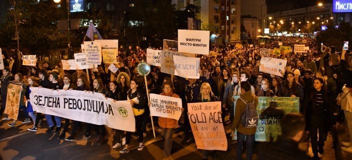 Еко-активисти од Охрид и Струга дел од #ЗеленФронт: Нов протест на 20-ти декември