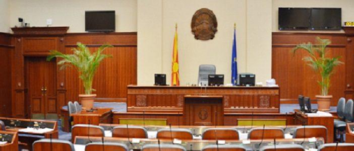 Закон за антидискриминација со професионална комисија побараа пратениците и невладините