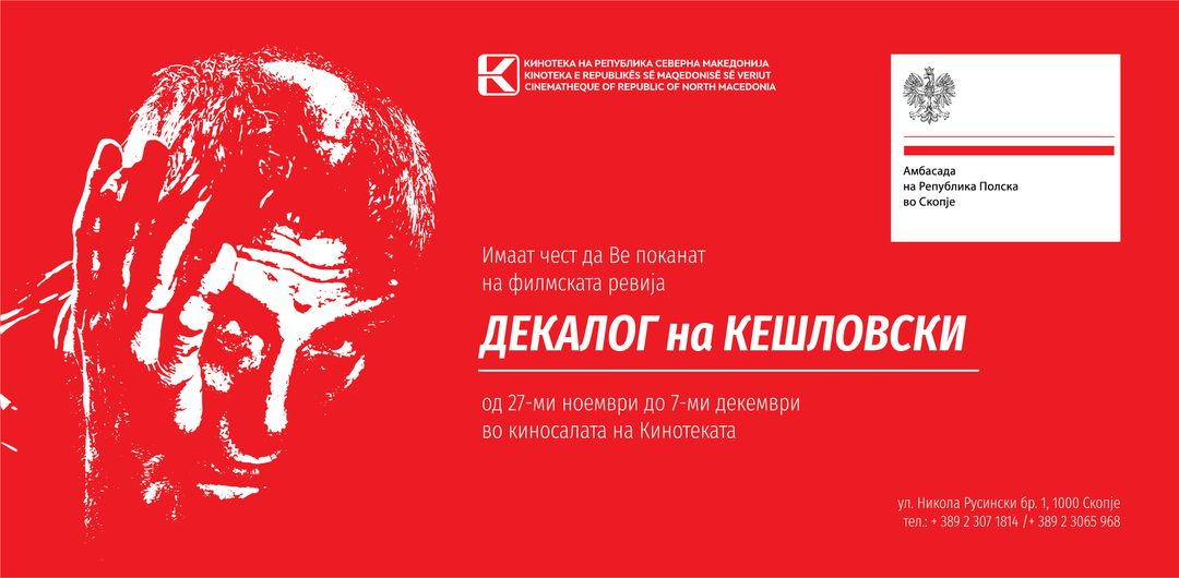 www.radiomof.mk