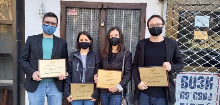 Радио МОФ е добитник на наградата за истражувачко новинарство на ЗНМ